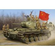 01566 Trumpeter Soviet KV-1S Heavy Tank, 1/35