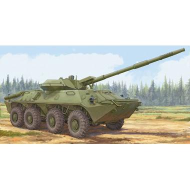 09536 Trumpeter САУ Soviet 2S14 Zhalo-S 85mm anti-tank gun (ЖАЛО-С), 1/35