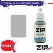 26411 ZIPmaket Грунт серый, акриловый, 15 мл
