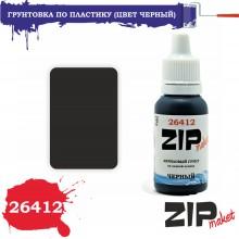 26412 ZIPmaket Грунт чёрный, акриловый, 15 мл