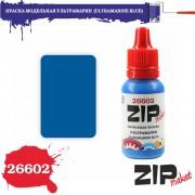 26602 ZIPmaket КРАСКА МОДЕЛЬНАЯ УЛЬТРАМАРИН  (ULTRAMARINE BLUE), 15 мл