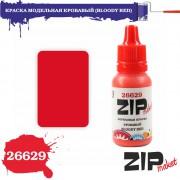 26629 ZIPmaket КРАСКА МОДЕЛЬНАЯ КРОВАВЫЙ (BLOODY RED), матовая 15 мл