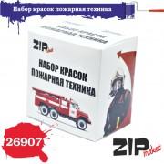 26907 ZIPmaket Набор красок Пожарная техника, 6 х 15 мл