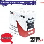 26909 ZIPmaket Набор красок Колёсная техника России, 6 х 15 мл