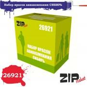 26921 ZIPmaket Набор красок Авиакомпания СИБИРЬ, 6 х 15 мл