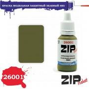 26001 ZIPmaket краска Защитный зеленый 4БО, матовая 15 мл