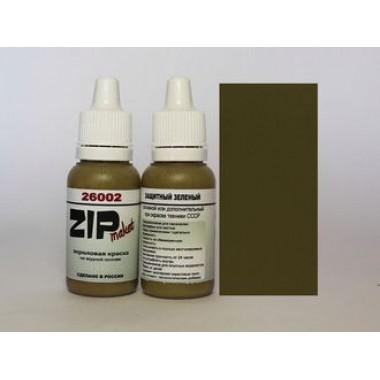 26002 ZIP-maket Защитный зеленый, матовая 15 мл