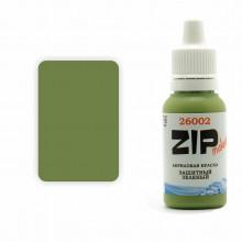 26002 ZIPmaket Защитный зеленый, матовая 15 мл