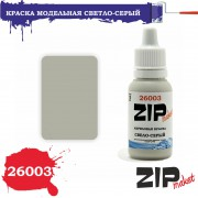 26003 ZIPmaket Светло-серый, матовая 15 мл