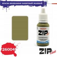 26004 ZIPmaket краска Защитный зелёный современный, матовая 15 мл