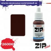 26006 ZIPmaket Коричневый 6К, матовая 15 мл