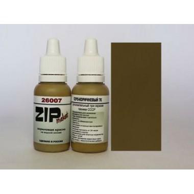 26007 ZIP-maket Серо-коричневый 7К, матовая 15 мл