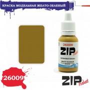26009 ZIPmaket Желто-зеленый, матовая 15 мл