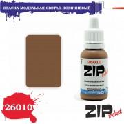 26010 ZIPmaket Светло-коричневый, матовая 15 мл