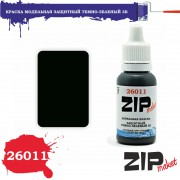 26011 ZIPmaket Защитный темно-зеленый 3Б, матовая 15 мл
