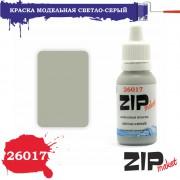 26017 ZIPmaket Светло-серый (арктический камуфляж РФ), матовая 15 мл