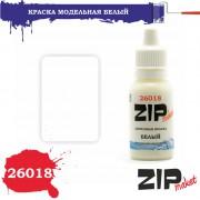 26018 ZIPmaket Белый (арктический камуфляж РФ), матовая, 15 мл