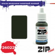 26022 ZIPmaket краска Защитный зелёный, матовая, 15 мл