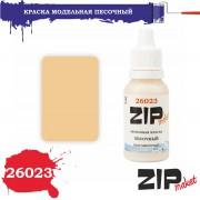 26023 ZIPmaket краска Песочный выставочный, матовая 15 мл