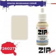 26027 ZIPmaket СЕРЫЙ, 15 мл