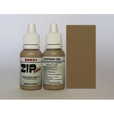 26031 ZIP-maket Песочный США, матовая 15 мл