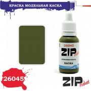 26045 ZIPmaket Каска, матовая 15 мл