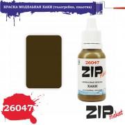 26047 ZIPmaket ХАКИ (телогрейка, пилотка), акрил, краска матовая 15 мл