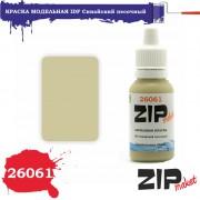 26061 ZIPmaket Краска модельная IDF Синайский песочный, 15 мл