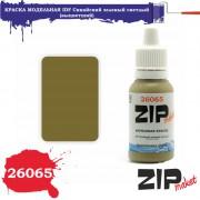26065 ZIPmaket IDF Синайский зеленыйсветлый (выцветший), 15 мл
