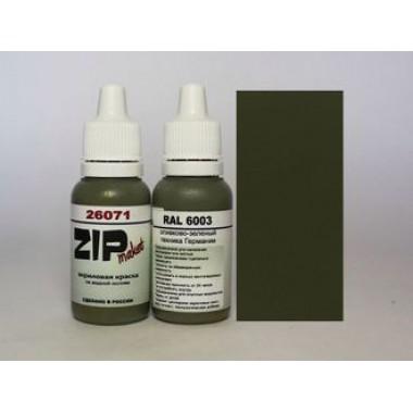 26071 ZIP-maket RAL 6003 Оливково-зеленый, матовая 15 мл
