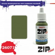 26071 ZIPmaket RAL 6003 Оливково-зеленый, матовая 15 мл
