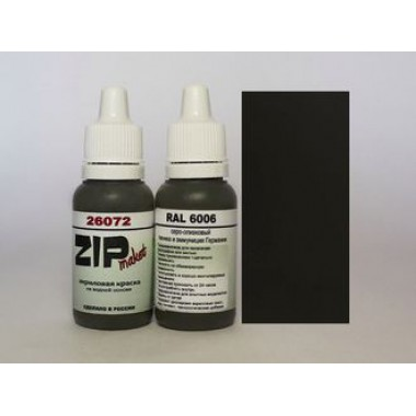 26072 ZIP-maket RAL 6006 Серо-оливковый, матовая 15 мл