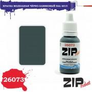 26073 ZIPmaket RAL 6015 Чёрно-оливковый, матовая 15 мл