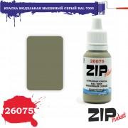26075 Zipmaket краска RAL 7005 Мышиный серый, матовая 15 мл