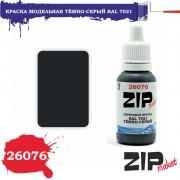 26076 ZIPmaket краска RAL 7021 Тёмно-серый, матовая 15 мл