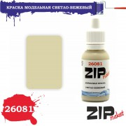 26081 ZIPmaket СВЕТЛО-БЕЖЕВЫЙ, 15 мл