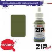 26082 ZIPmaket СВЕТЛО-ЗЕЛЕНЫЙ, краска акриловая 15 мл