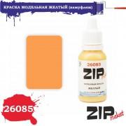 26085 ZIPmaket ЖЕЛТЫЙ (пятна и точки (горох) камуфляжа), 15 мл
