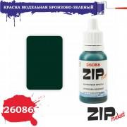 26086 ZIPmaket БРОНЗОВО-ЗЕЛЕНЫЙ (пятна и точки (горох) камуфляжа), 15 мл