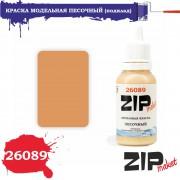 26089 ZIPmaket ПЕСОЧНЫЙ (подклад, изнаночная сторона куртки), 15 мл