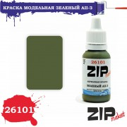 26101 ZIPmaket Зеленый АII-З, матовая 15 мл