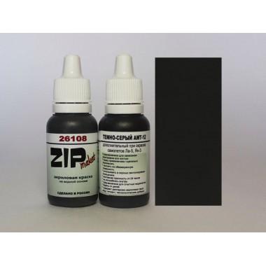 26108 ZIP-maket Темно-серый АМТ-12, матовая 15 мл