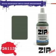 26113 ZIPmaket Светло-серый авиационный, матовая 15 мл