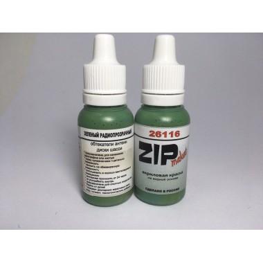 26116 ZIP-maket Зеленый Радиопрозрачный, матовая 15 мл