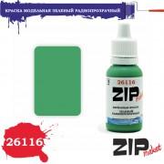 26116 ZIPmaket краска Зеленый Радиопрозрачный, матовая 15 мл