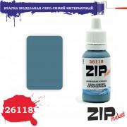 26118 ZIPmaket краска Серо-синий Интерьерный, матовая 15 мл