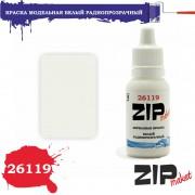 26119 ZIPmaket Белый Радиопрозрачный, матовая 15 мл