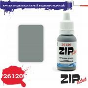 26120 ZIPmaket краска Серый Радиопрозрачный, матовая 15 мл