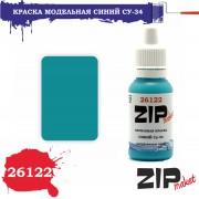 26122 ZIPmaket Синий Су-34, матовая 15 мл