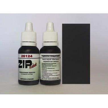 26124 ZIP-maket Темно-серый Радиопоглощающий, матовая 15 мл